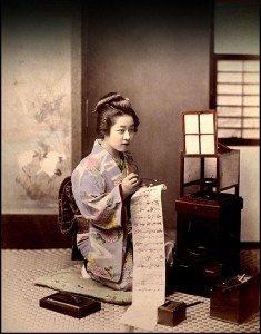 Kusakabe_Kimbei_-_Writing_Letter_(large)