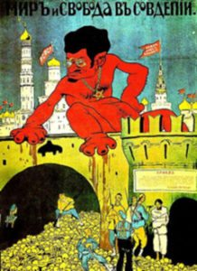 An anti-Semitic caricature of Trotsky which portrays the revolut