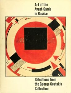 258px-art_of_the_avant-garde_in_russia_selections_from_the_george_costakis_collection