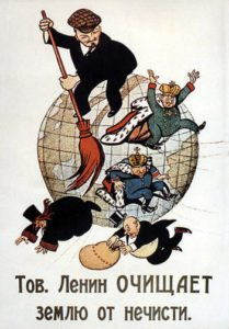 vladimir-ilyich-ulyanov-lenin-propaganda-poster-comrade-lenin-cleanses-the-earth-of-filth